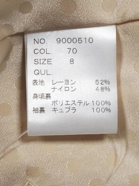 JAGUAR(ジャガー) コート サイズ8 M レディース アイボリー 春・秋物