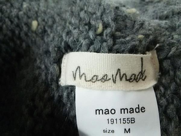 MaoMade(マオメイド) マフラー M新品同様  グレー スヌード コットン×アクリル
