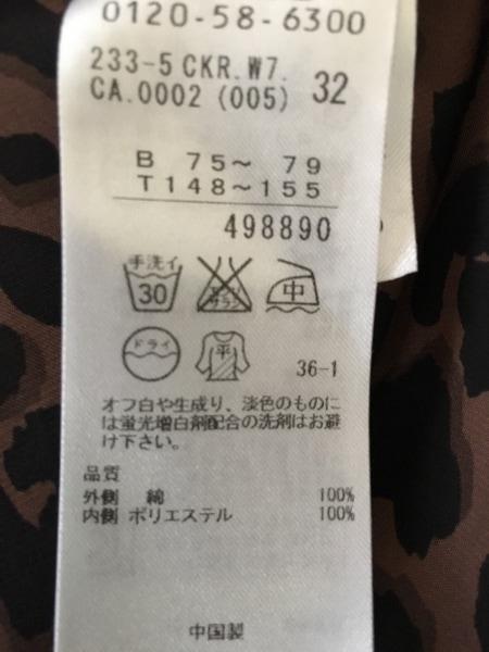 自由区/jiyuku(ジユウク) チュニック サイズ32 XS レディース美品  黒×ブラウン