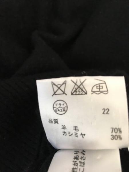 23区(ニジュウサンク) ワンピース サイズ32 XS レディース 黒 ニット