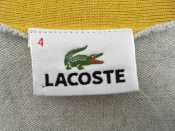 Lacoste(ラコステ) カーディガン メンズ ライトグレー×イエロー