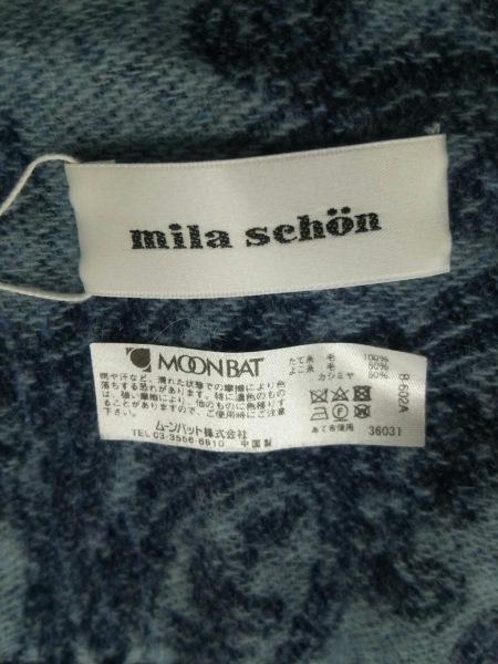 mila schon(ミラショーン) マフラー ライトブルー×ネイビー×ブルー 新品タグ付き