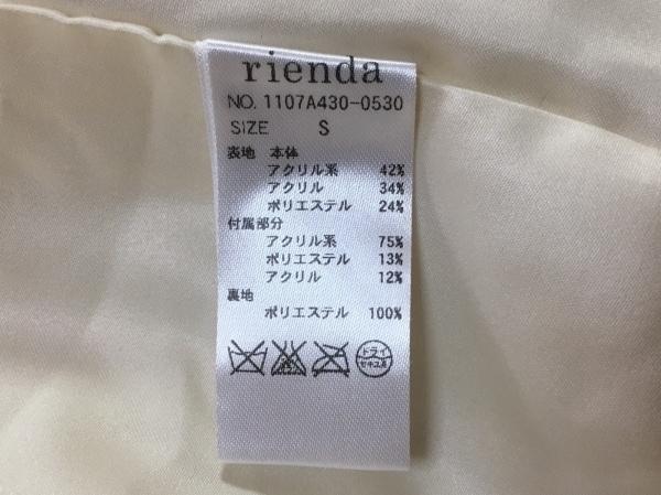 rienda(リエンダ) コート サイズS レディース美品  アイボリー フェイクファー/冬物