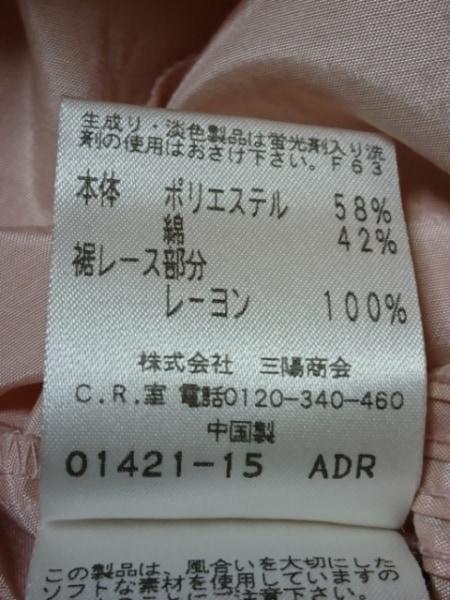TO BE CHIC(トゥービーシック) ワンピース サイズ42 L レディース美品  ピンク