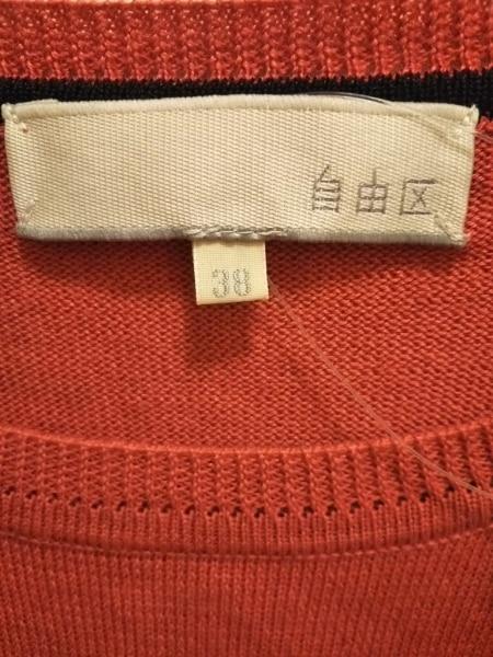 自由区/jiyuku(ジユウク) 長袖セーター サイズ38 M レディース美品  レッド