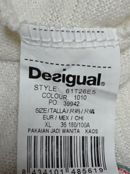 デシグアル ノースリーブセーター サイズXL レディース アイボリー×ピンク×マルチ