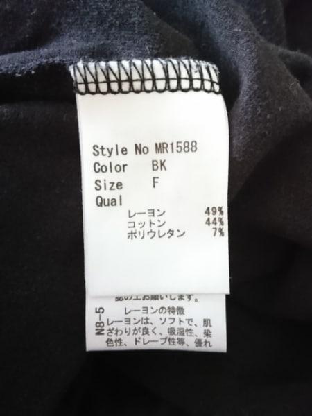 Rady(レディ) 半袖Tシャツ サイズF レディース 黒×イエロー×ライトブルー