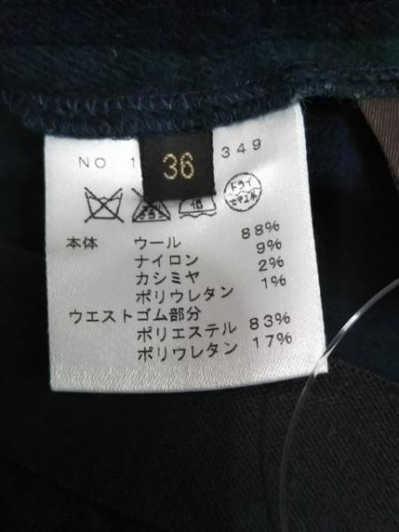 エム.フィル パンツ サイズ36 S レディース グリーン×ネイビー×黒 チェック柄