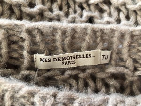 MES DEMOISELLES...PARIS(メドモワゼル) 長袖セーター レディース美品  グレー