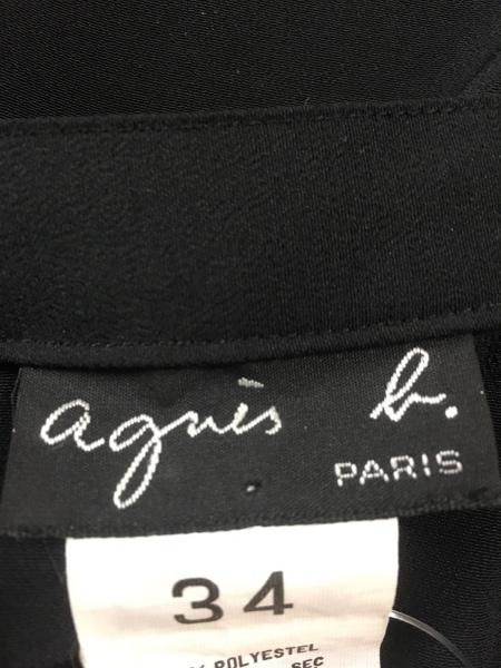 agnes b(アニエスベー) スカート サイズ34 S レディース美品  黒