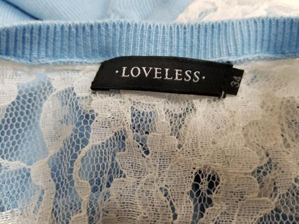 LOVELESS(ラブレス) 半袖カットソー サイズ34 S レディース美品  ライトブルー×白
