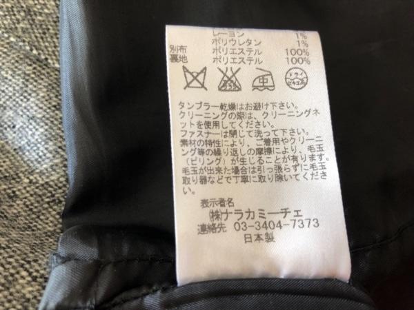NARACAMICIE(ナラカミーチェ) スカート サイズ1 S レディース美品  グレー
