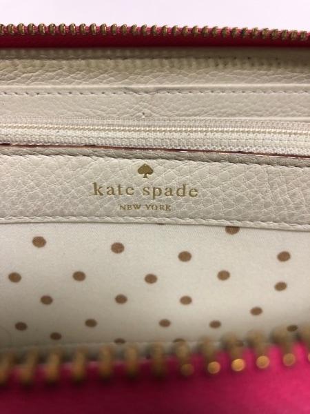 Kate spade(ケイトスペード) 長財布 PWRU2076 ピンク ラウンドファスナー レザー