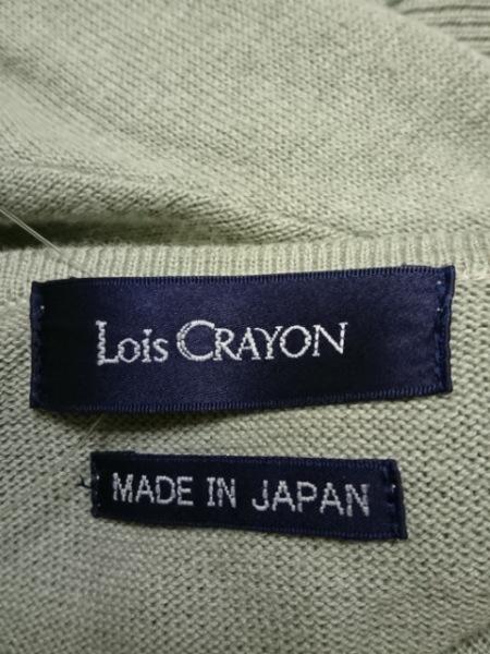 Lois CRAYON(ロイスクレヨン) ワンピース サイズM レディース ライトグレー×黒