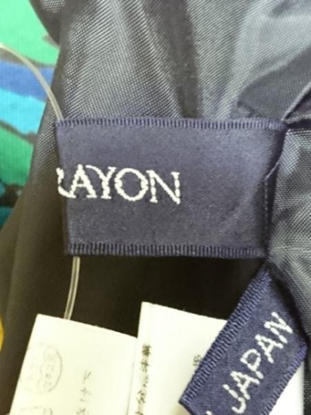 ロイスクレヨン スカート サイズM レディース グリーン×パープル×マルチ