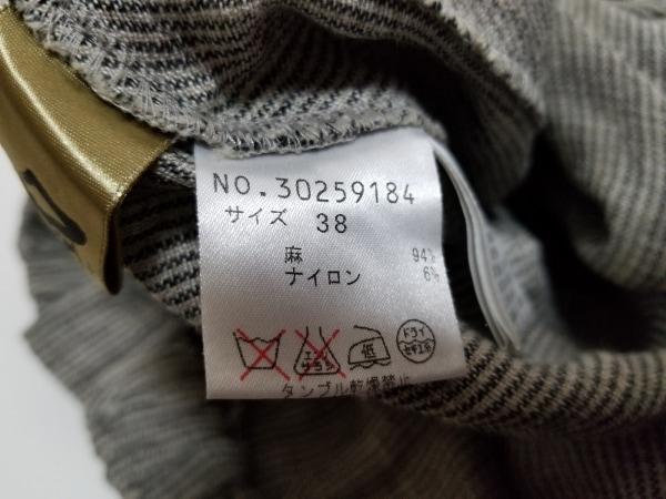 芽風(メフウ/センソユニコ) スカート サイズ38 M レディース グレー×ベージュ
