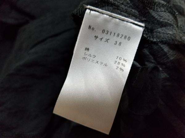 t.b(ティービー/センソユニコ) ワンピース サイズ38 M レディース 黒×グレー