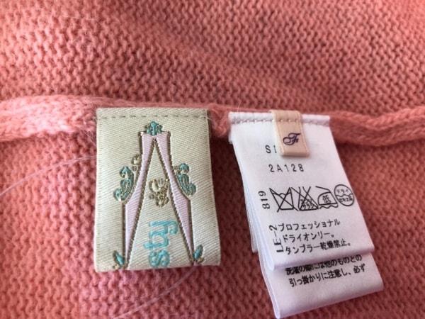 Chesty(チェスティ) カーディガン サイズF レディース美品  ピンク ビジュー