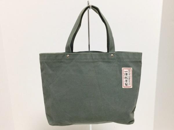 一澤帆布(イチザワハンプ) トートバッグ ダークグレー キャンバス
