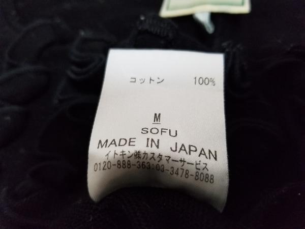 Sybilla(シビラ) 半袖カットソー サイズM レディース 黒