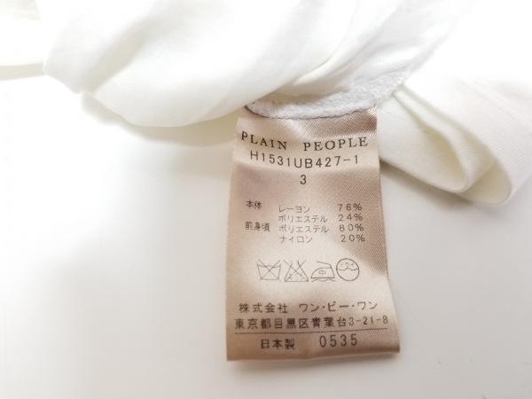 PLAIN PEOPLE(プレインピープル) 長袖Tシャツ サイズ3 L レディース 白