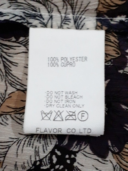 バルコニーアンドベッド チュニック サイズF レディース新品同様  白×黒×マルチ