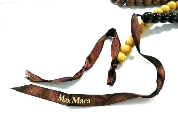 マックスマーラ ネックレス美品  化学繊維 ブラウン×ダークブラウン×イエロー