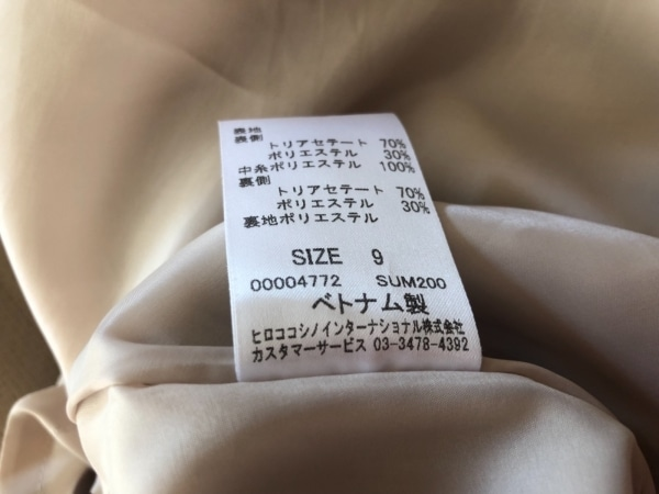 HIROKO BIS(ヒロコビス) ワンピース サイズ9 M レディース美品  グレーベージュ