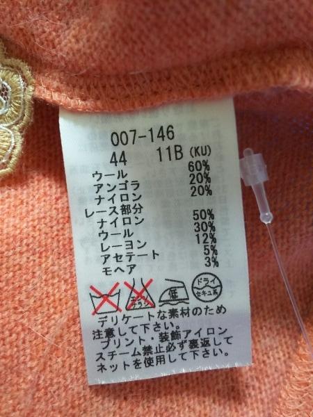 ROSSA(ロッサ) 半袖セーター サイズ44 L レディース美品  ベージュ