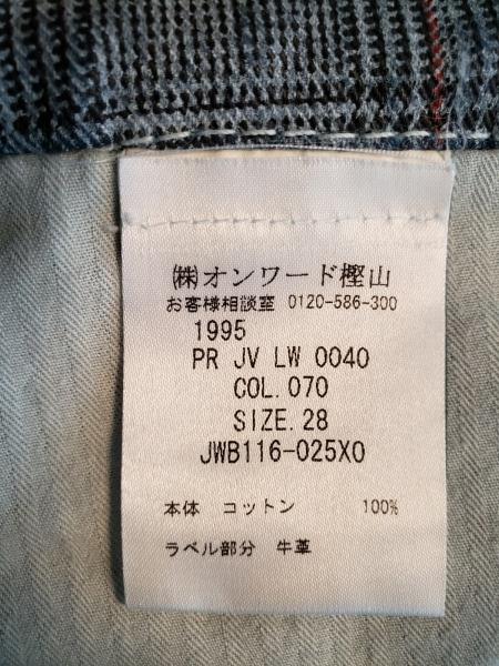 ゴルチエ レディースパンツスーツ サイズ42 L レディース美品  チェック柄/デニム
