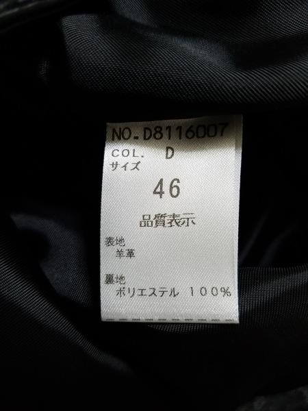 d.k.f(ディーケーエフ) ライダースジャケット サイズ46 XL レディース 黒 冬物