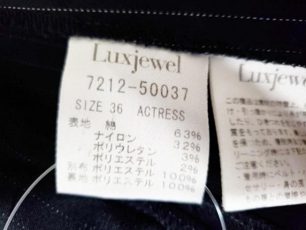 ラグジュエル スカートスーツ サイズ36 S レディース新品同様  黒×白 ストライプ