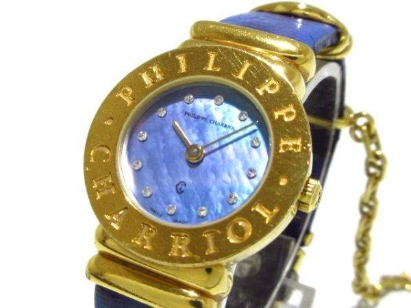 フィリップシャリオール 腕時計 サントロペ 7007901 レディース ブルーシェル