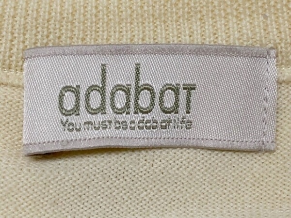 Adabat(アダバット) 長袖セーター サイズ48 XL メンズ チェック柄 3