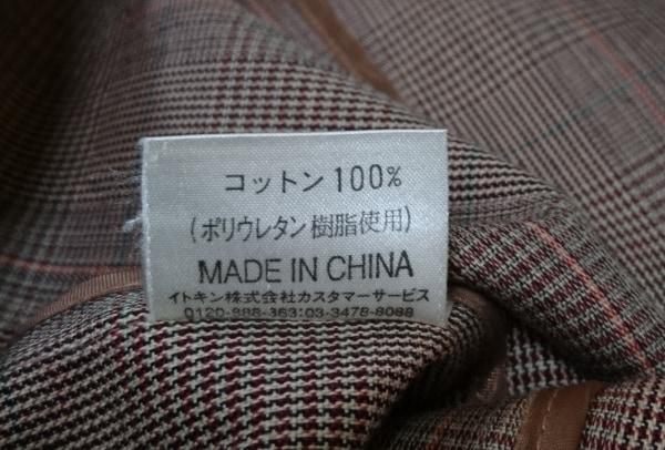 JOCOMOMOLA(ホコモモラ) コート サイズ40 XL レディース カーキ ショート丈/春・秋物