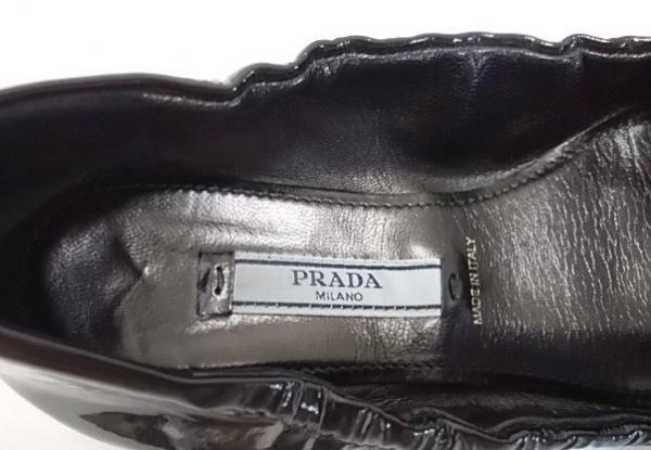 プラダ フラットシューズ 36 レディース 黒 リボン エナメル(レザー)×ナイロン