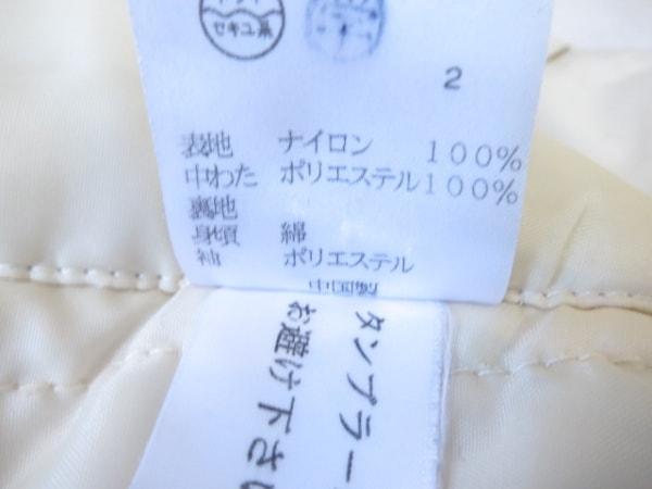 DKNY JEANS(ダナキャラン) コート サイズ4 XL レディース美品  ベージュ 冬物