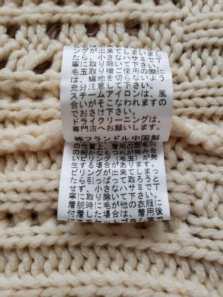 ef-de(エフデ) ブルゾン サイズ9 M レディース アイボリー 春・秋物/ニット/ファー