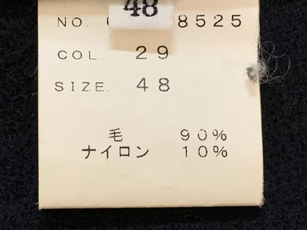 BEAMS(ビームス) コート サイズ48 XL レディース ダークネイビー 冬物