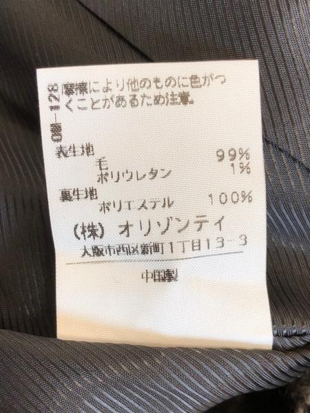インタープラネット コート サイズ40 M レディース 黒×ダークグレー Beauty/冬物