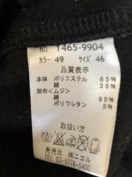 HIDEAWAYS NICOLE(ハイダウェイニコル) ブルゾン サイズ46 XL レディース 黒 春・秋物