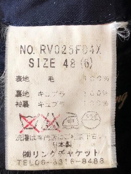 Sartoria Ring(サルトリア リング) シングルスーツ サイズ48 XL メンズ 黒 ストライプ