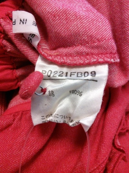 インゲボルグ スカートセットアップ レディース レッド×ピンク 肩パッド/ギャザー