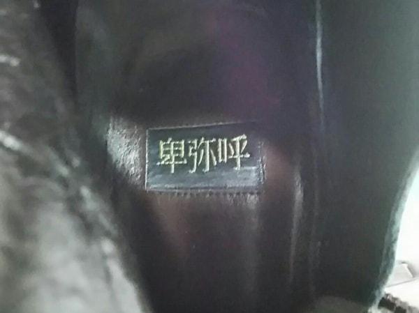 卑弥呼(ヒミコ) ロングブーツ 23 レディース ダークグリーン レザー