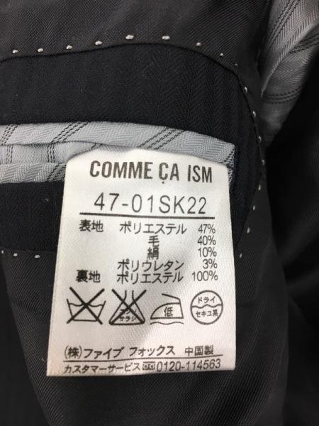コムサイズム シングルスーツ サイズM メンズ ダークネイビー ストライプ