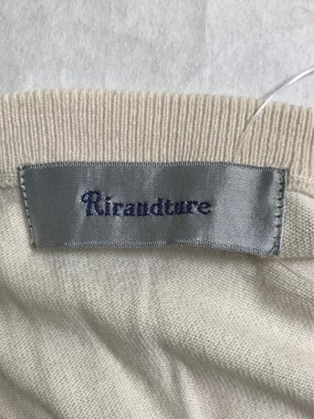 Rirandture(リランドチュール) カーディガン サイズ2 M レディース アイボリー