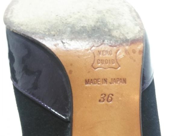 サカグチコウシ ブレイズ パンプス 36 レディース 黒×パープル