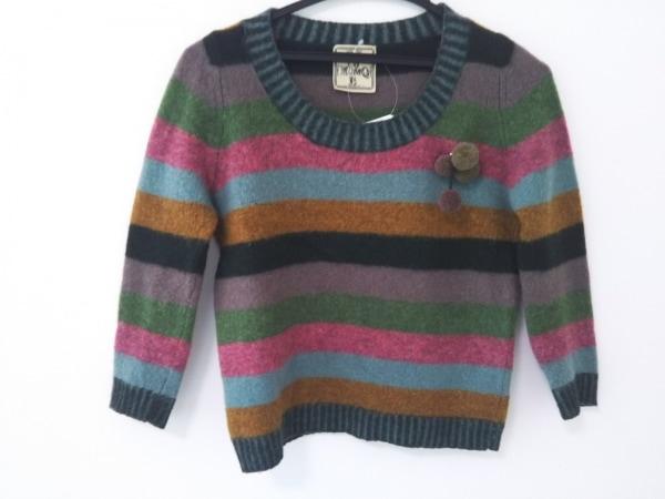ホコモモラ 長袖セーター レディース美品  ダークグリーン×マルチ ボーダー