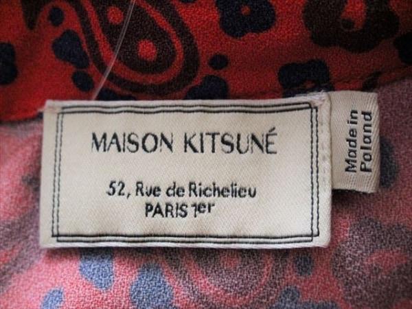 MAISON KITSUNE(メゾンキツネ) ワンピース サイズ34 S レディース美品