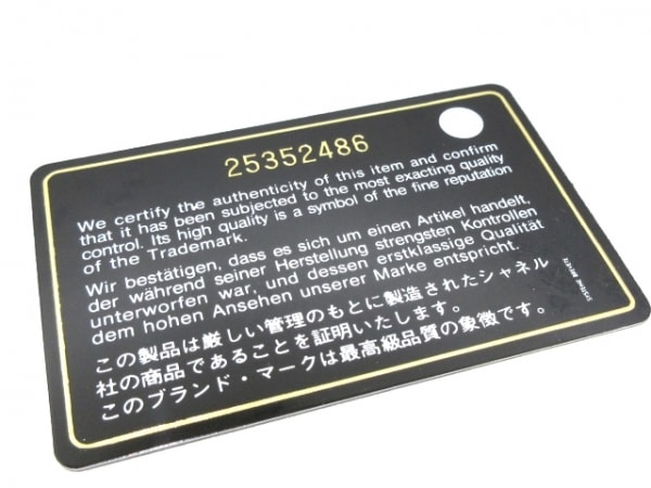 CHANEL(シャネル) 長財布美品  マトラッセ 黒 ラウンドファスナー/ゴールド金具